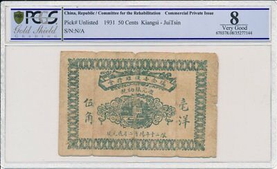 Committee for the Rehabitation China  50 Cents 1931 Rare PCGS  8