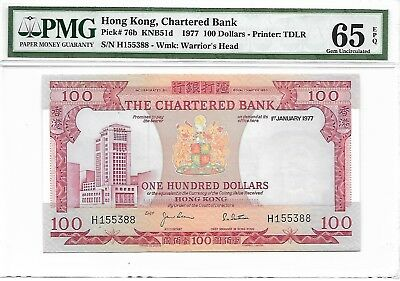 The Chartered Bank - $100, 1977. Good S/No. H155388. PMG 65EPQ. RARE.