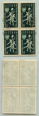 Lithuania 1939 SC B53 used block of 4 . d5371