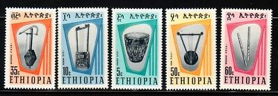 ETHIOPIA Sc 458-62 NH ISSUE OF 1966 - MUSICAL INSTRUMENTS