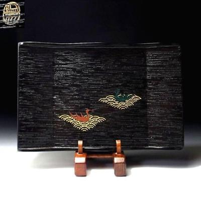 QP8: Vintage Japanese Lacquered Wooden Tea Plate by Great Artisan, Heian Zohiko