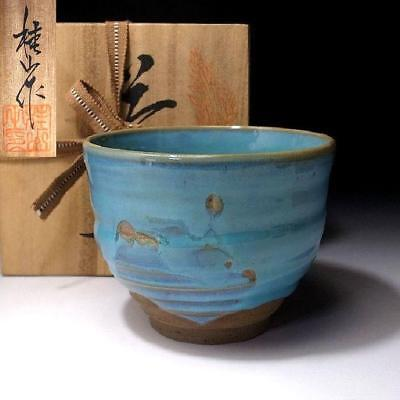 QH6: Vintage Japanese Pottery Tea bowl, Seto ware with Signed wooden box