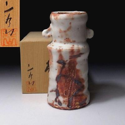 QH2: Vintage Japanese Pottery Vase, Shino Ware with Signed wooden box