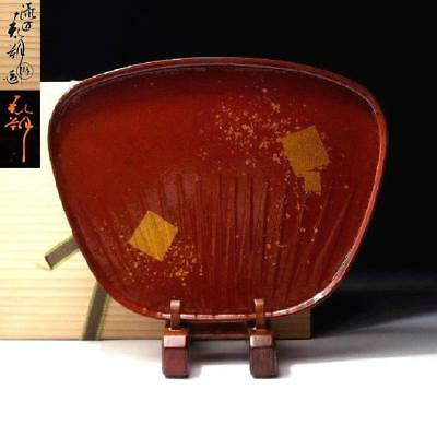QS6: Vintage Japanese Lacquered Wooden Tea Plate with Signed woodn box, KASHIKI