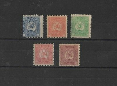 Georgia , 1919, Mh Type 1 Selection.....