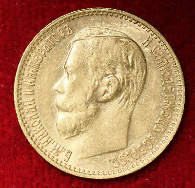 Russia 1899 Gold 5 Rouble