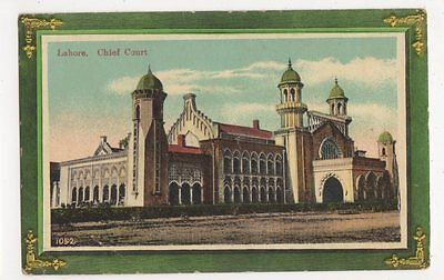 Pakistan, Lahore, Chief Court Postcard, B229