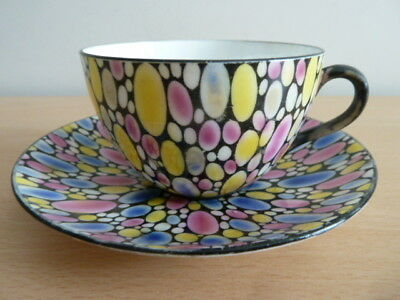 Rare Shelley Bubbles Pattern Cup And Saucer