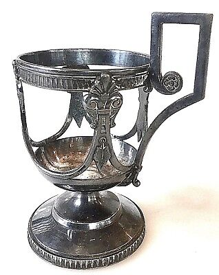 Antique Victorian Wilcox Silverplate Mug Cup Holder #1876