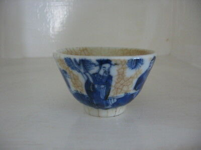 Antique Chinese Qing Wine Cup Crackle Glaze  Hand Painted Blue Figures
