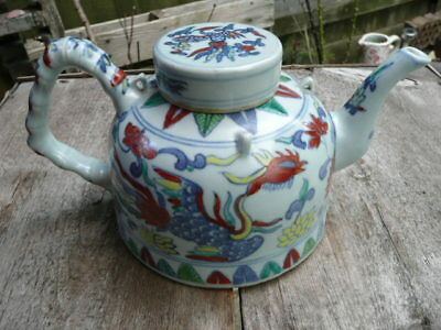 Chinese Collectable Tea Pot Kangxi Marks To Base Hand Done Signed