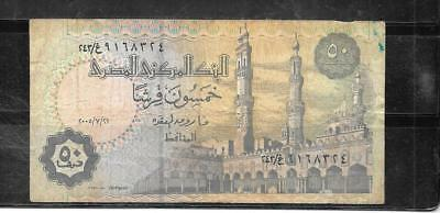 Egypt #62J 2005 Vg Circ 50 Piastres Banknote Paper Money Currency Bill Note