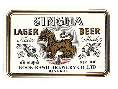 1930s BOON RAWD BREWERY, BANGKOK, THAILAND SINGHA LAGER BEER LABEL
