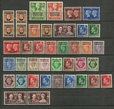 Morocco - Algeria British Classic Stamps Collection - See Scan For Condition  (1