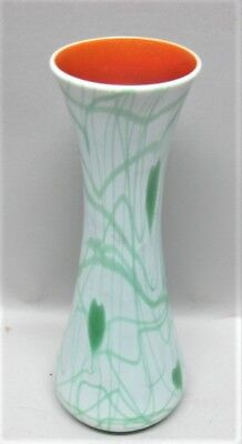 Antique IMPERIAL (American) ART NOUVEAU Glass Vase  Green Hearts & Vine  c. 1920