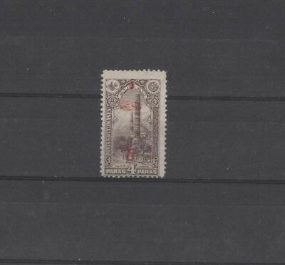 TURKEY , 4pa BROWN , MH STAMP WITH UNKNOWN OVERPRINT/SURCHARGE ??