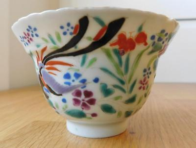 Fine Antique Chinese Porcelain Tea Bowl Teacup Hand enameled Signed 1800s