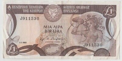 Banknote 1982 Cyprus 1 pound series J911530 in very fine condition