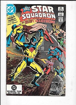 ALL-STAR SQUADRON  COMICS #21 DC COMIC BOOK  99c shipping $1.99 BID