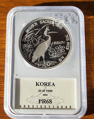 KOREA - 20 won 1999 -Birds - IBIS - UNC