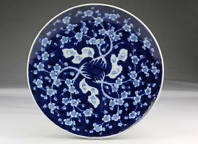 Large Antique Meiji Japanese Arita Blue & White Prunus Porcelain Charger Dish