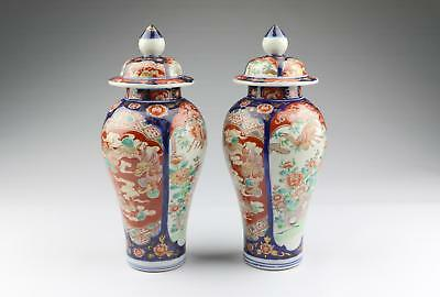 Fine Pair Antique 19thC Japanese Meiji Arita Imari Porcelain Vases With Lid.