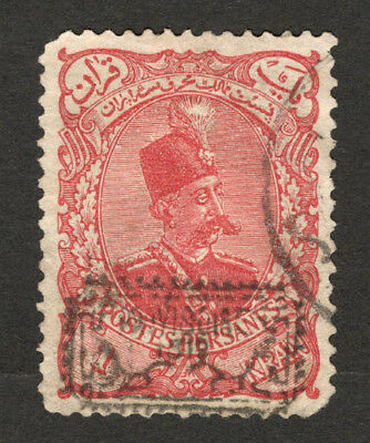 Middle East / Persia  Sc.# 182 used postage stamp, Signed as Genuine