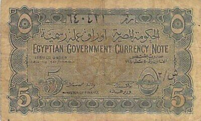 Egypt Government Currency Note 5 Piastres 1940 P-163 Aswan Dam