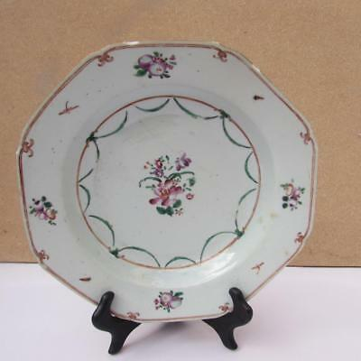 Antique Chinese 18thC Qianlong Famille Rose Plate / Dish Circa 1750
