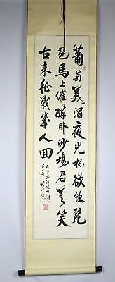 Chinese Hanging Scroll Calligraphy Painting On Paper