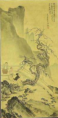 Chinese Hanging Scroll Mountain Retreat Landscape Painting On Silk & Paper