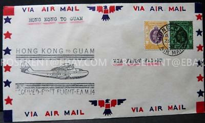 1937 Hong Kong  to Guam - First Flight Airmail Flying Boat Cover
