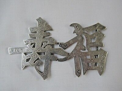 An Antique 'Wang Hing' Chinese Silver Belt Buckle Age believed to be approx 1895