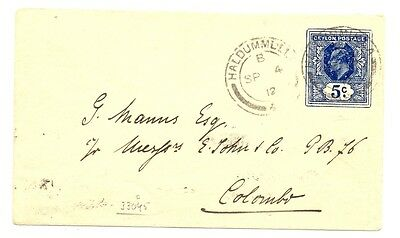 CEYLON 1912  PS COVER EDW. VII  ( A33 a )  PM=  HALDUMMULA= TO COLOMBO  VF @4
