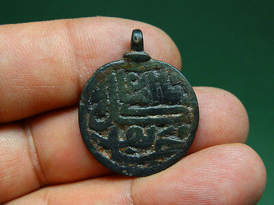 Ancient Pendant With Magical Inscription Bronze 1200-1600 Ad