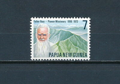 Papua New Guinea  #441 MNH , Father Ross, Missionary, 1976