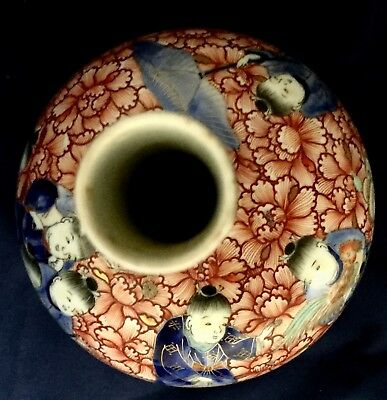 Uf Collection: Rare Antique Japanese Porcelain Kutani Bottle Vase