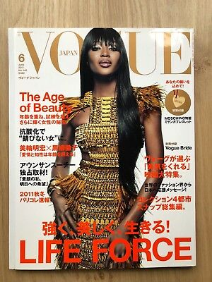 VOGUE JAPAN 2011 Jun 6 Woman's Fashion Magazine Japan Book