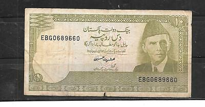 Pakistan #39 1984 Vg Used 10 Rupees Old Banknote Paper Money Currency Bill Note