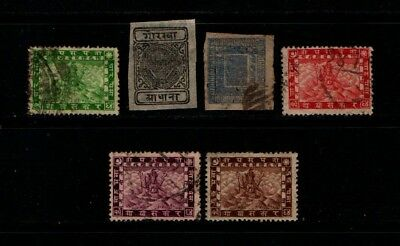 Nepal  Old  Used  Collection.            Nepal