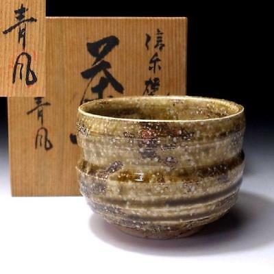OR2: Vintage Japanese Pottery Tea Bowl, Shigaraki Ware with Signed Wooden Box
