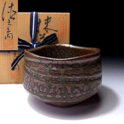 RP3: Vintage Japanese Pottery Tea bowl of Mino ware with Signed wooden box