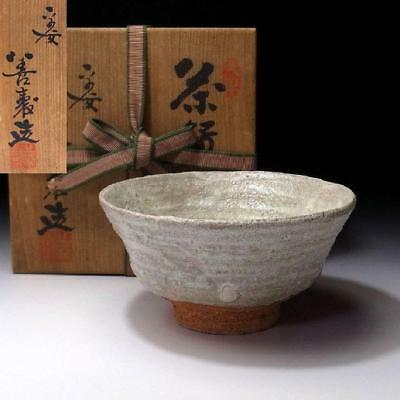 MO3: Vintage Japanese pottery tea bowl, Kyo Ware with Signed wooden box