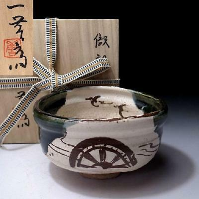 GB5: Vintage Japanese Pottery Tea bowl, Oribe ware with Signed wooden box