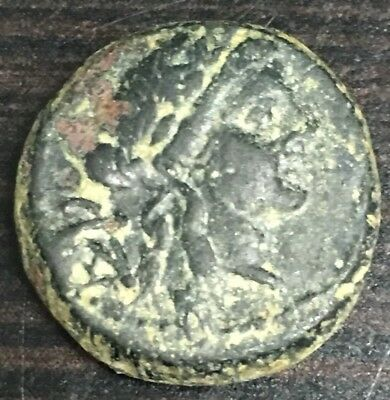 Lydia Sardeis 133 BC Bronze AE 15  S#4736 Beautiful Details C409