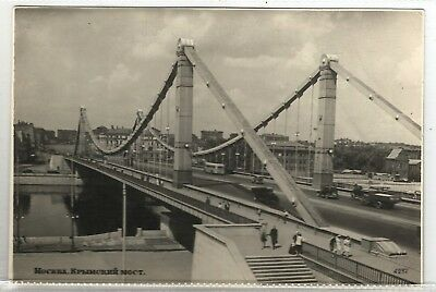 t russia early old antique postcard europe russian moscow foreign