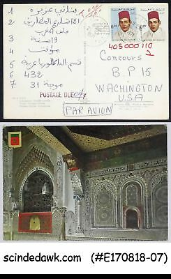 MOROCCO - 1971 PICTURE POSTCARD TO USA WITH STAMP & POSTAGE DUE 4cent