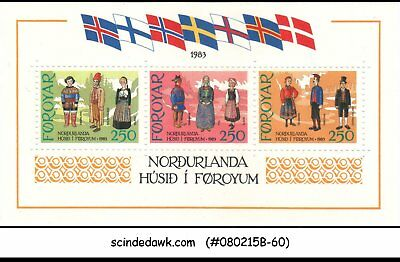 Faroe Islands - 1983 National Costumes - Min. Sheet Mint Nh