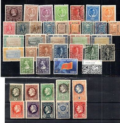 Montenegro Selection Of 42 Stamps