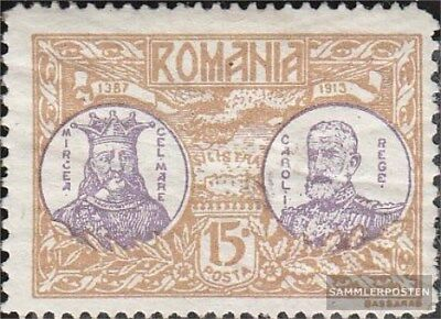 Romania 231 unmounted mint / never hinged 1913 Province Silistra